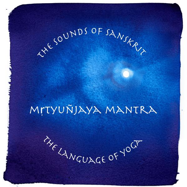 sounds of sanskrit mantra