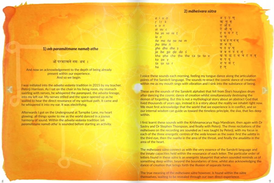 album booklet preview 5